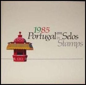 Portugal em Selos 1985 (com selos) / 1985 Year book